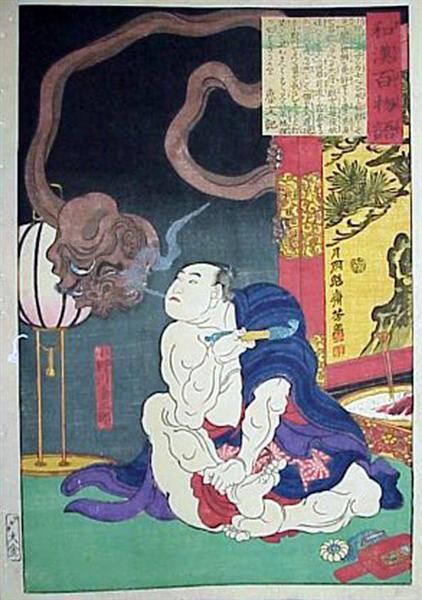 Onogawa, 1865 - Tsukioka Yoshitoshi