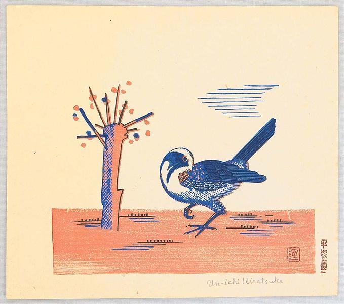 Strolling Bird, 1935 - Unichi Hiratsuka