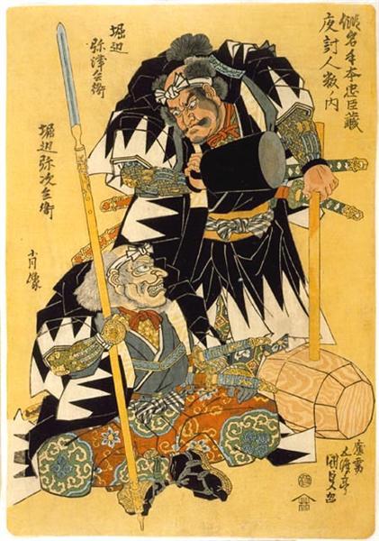 Father and Son Members of the Forty Seven Rônin from Chûshingura - Utagawa Kunisada
