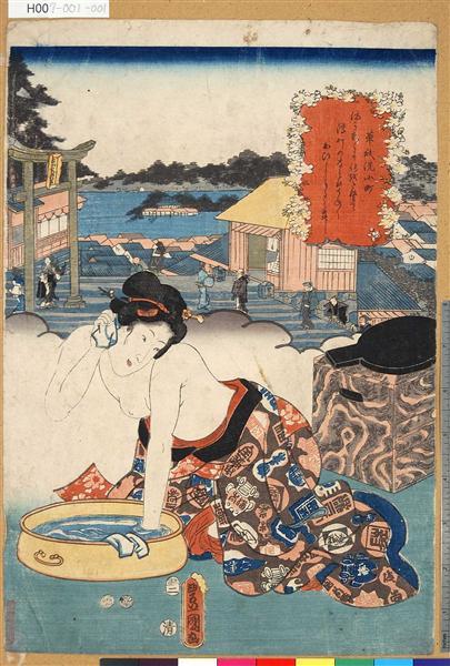 Komachi washing Soshi - Utagawa Kunisada