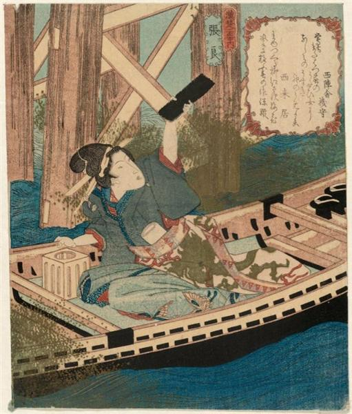 Woman Catching a Packet, from the series Stories from the Han and Chu in Two Parts (Kanso ni ban no uchi) - Utagawa Kunisada
