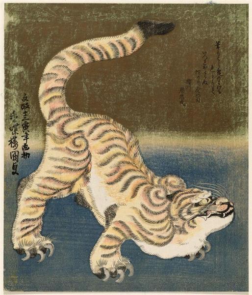 Tiger, 1830 - Utagawa Kunisada