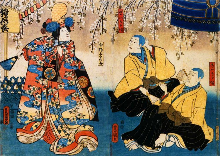 Shūka Bandō I as Shirabyōshi Hanako, Kichisaburō Arashi III as Konkara Bō, and Sanjūrō Seki III as Seitaka Bō (Kyō-ganoko Musume Dōjō-ji) - Utagawa Kunisada