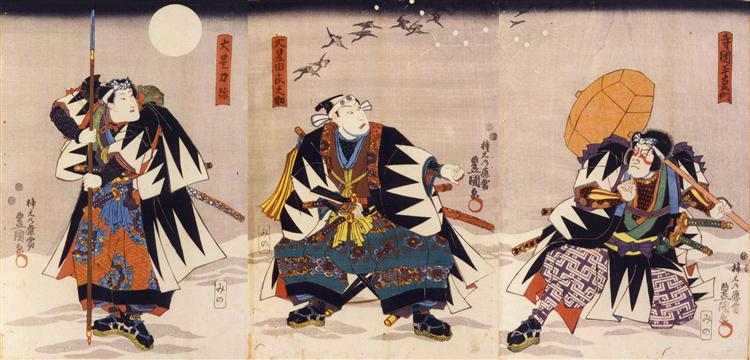 Kanadehon Chūshingura - Utagawa Kunisada
