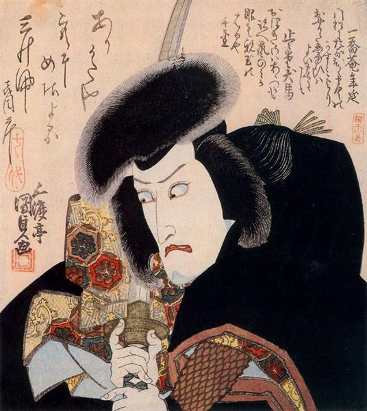 Ichikawa Danjuro VII as Iga-no Jutaro, 1823 - Utagawa Kunisada