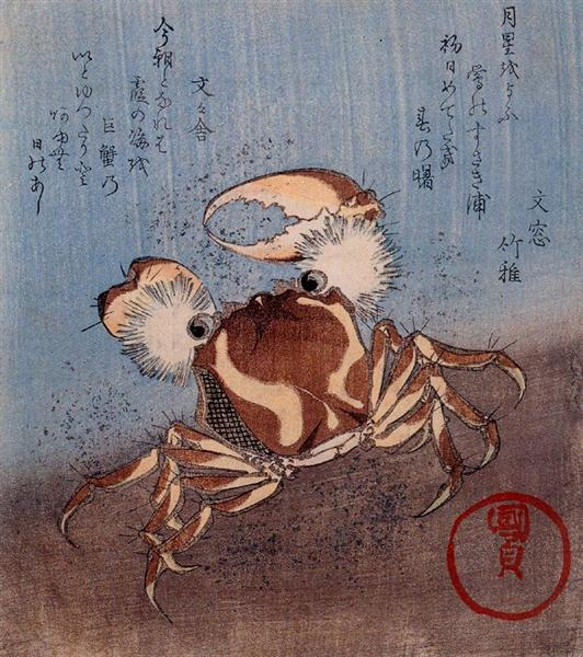 A Crab on the Seashore - Utagawa Kunisada