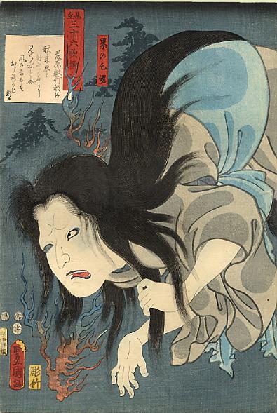 The Spectre - Utagawa Kunisada