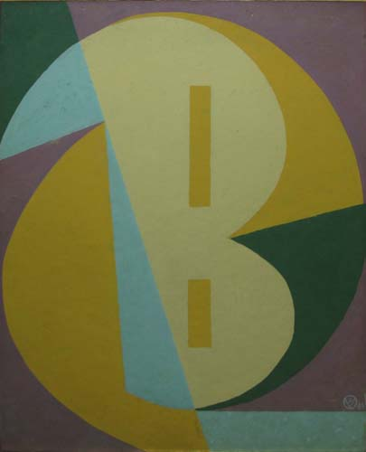 Geometry, 1969 - Vasile Dobrian