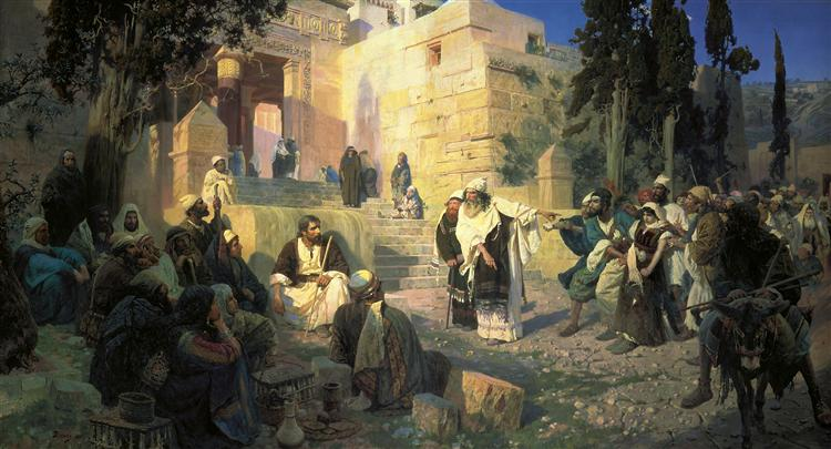 A depiction of Jesus and the woman taken in adultery, 1888 - Vasily Polenov