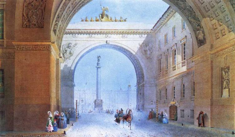 The Arch of the General Headquarters Building, c.1830 - Vasily Sadovnikov