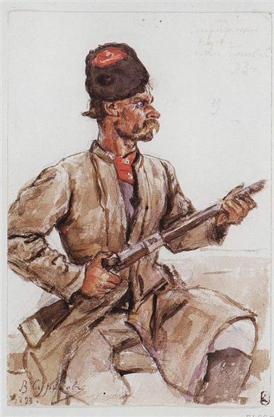 Cossack with gun, 1893 - Vasily Surikov