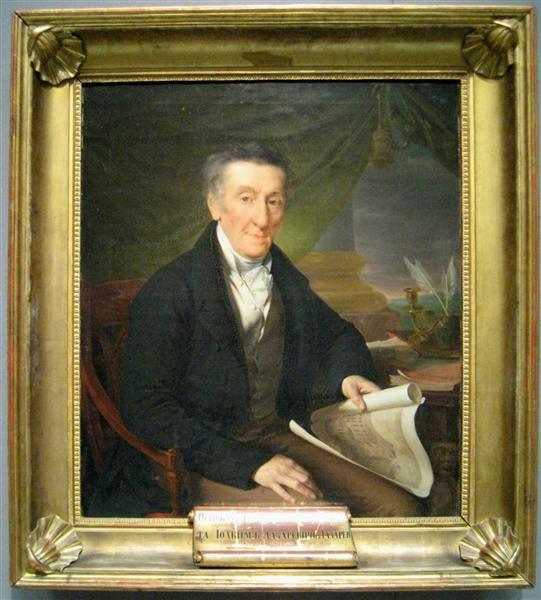 Portrait Ekimov Lazarev Lazarevic, 1822 - Vasily Tropinin
