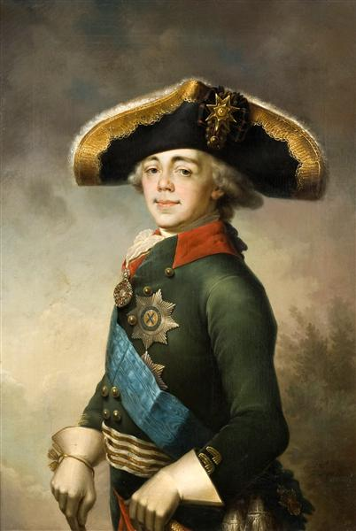 Portrait of Paul I, 1796 - Vladimir Borovikovsky