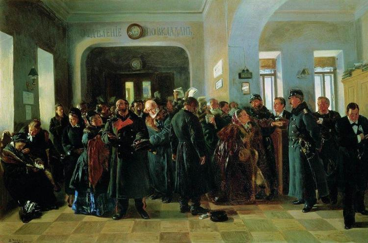 The Collapse of a Bank, 1881 - Володимир Маковський