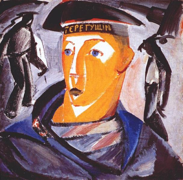 The Sailor (Self Portrait), 1911 - 1912 - Vladimir Tatlin