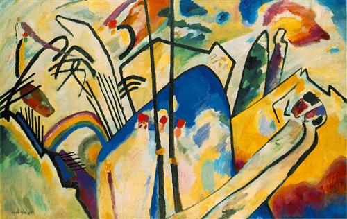 Composition IV - Wassily Kandinsky