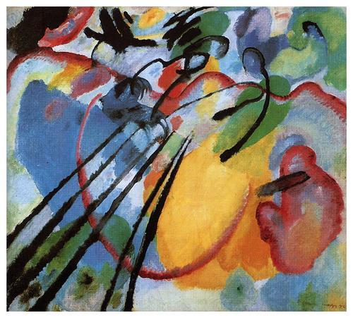 Improvisation 26 (Rowing) -  Wassily Kandinsky