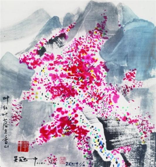 Fragrant red Leaves, 2001 - Wu Guanzhong