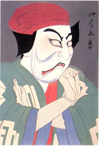 Matsumoto Koshiro VII as Sekibei, 1919 - Yamamura Toyonari